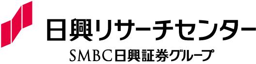 日興リサーチセンター
